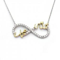 Sonsuzluk Model Allah Muhammed Yazılı Bayan Gümüş Kolye